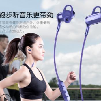 泡泡漫 M62无线双耳蓝牙耳机挂脖式 运动跑步重低音 双耳塞式