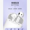 i8s 5.0TWS充电仓双耳通话无线运动耳塞对耳蓝牙耳机跨境
