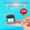 品牌专利蓝牙音箱 新款便携式口袋音箱户外创意2018 S1 对联