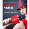 手机k歌麦克风话筒音响话筒k歌宝电容直播蓝牙无线麦克风批发V8
