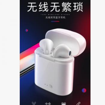 i7s 5.0真立体TWS充电仓双耳通话无线运动耳塞对耳蓝牙耳机跨境
