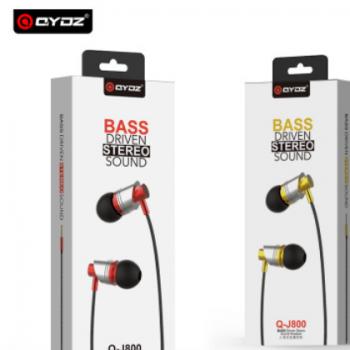 QYDZ QJ800入耳式耳机适用苹果iPhone6S安卓3.5mm立体重低音耳机