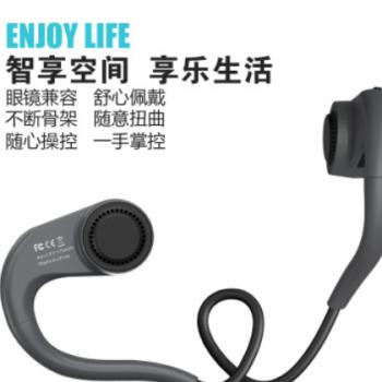 X8 骨传导耳机 蓝牙音乐蓝牙通话后挂式运动耳机 厂家直销OEM定制