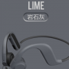X9 8GB内存 蓝牙通话 音乐骨传导耳机立体声无线音乐跑步运动耳机