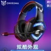 亚马逊爆款ONIKUMA K1PRO耳机头戴式有线发光耳麦手机电脑PS4耳机