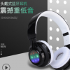 厂家直销新款创意蓝牙发光耳麦AB-005立体声无线插卡fm手机耳机