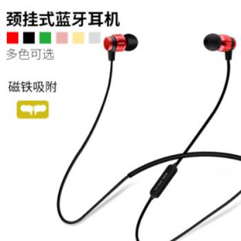 跨境电商新款ote-80 颈挂式运动无线蓝牙带磁吸耳麦通用手机耳机