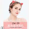 跨境电商爆款发箍发光无线猫耳朵卡通可爱磁吸头戴式蓝牙耳机ZW29