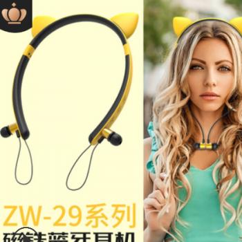 代发跨境电商网红新款发光卡通女生发箍猫耳朵无线蓝牙耳机入耳式