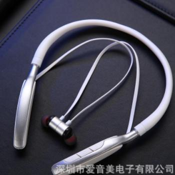 跨境电商新款ST168无线运动蓝牙颈挂脖式吸磁耳机插卡可录音通话