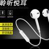 S6蓝牙耳机新款双耳无线运动迷你立体声入耳式礼品单批发跨境