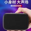 新款G2无线蓝牙音箱 布艺方块户外手提便携式插卡音响礼品定制OEM