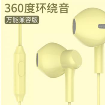 lideyupin线控耳机有线耳塞入耳式3.5mm通用版手机耳机跨境礼品