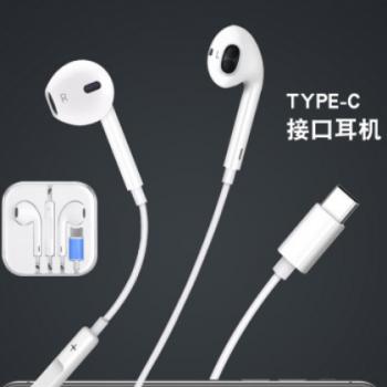 TYPE-C入耳式耳机适用华为小米OPPOvivo线控手机通用直插式耳机