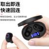 lideyupin充电仓蓝牙耳机双耳5.0跨境爆款私模TWS无线蓝牙耳机