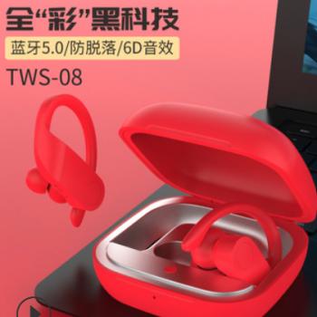 一件代发跨境TWS08运动蓝牙耳机5.0协议适用安卓苹果通用蓝牙耳机