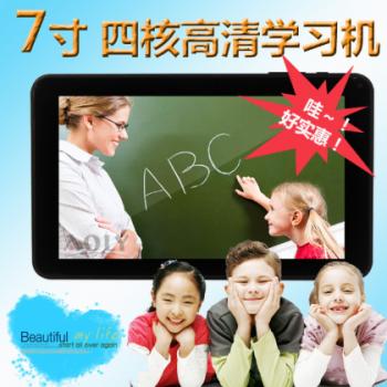 欧灵工厂批发7寸学生平板电脑四核高清屏 上网学习机平板电脑礼品