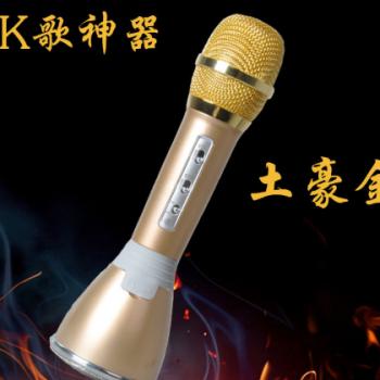 智能随身KTV无线蓝牙麦克风深圳西乡工厂 私模**影音电器音响
