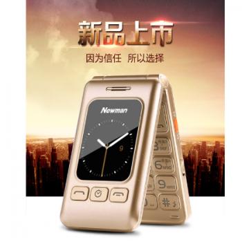 纽曼F516 双屏翻盖电信老人手机 大字大声男女款老年手机
