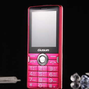 **C5天翼CDMA单卡超长待机电信手机老人大字体中老年人手机批发