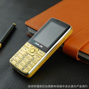 M8大黄蜂 2.4寸 大声音大字体双卡双待新款直板低价老人手机批发
