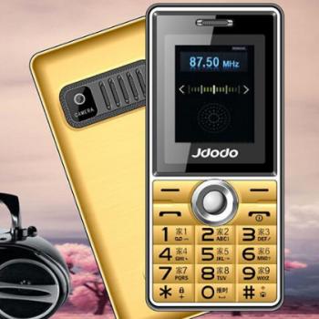 S8 老人机大屏移动老年人男女款双卡学生语音王按键直板手机批发