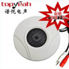 安防监控高保真降噪拾音器KV-S100配大华海康摄像机通用高性价比