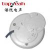 新版标准化电子考场监控拾音器KV-S120大华海康摄像机高保真降噪