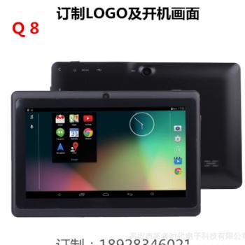 批发爆款7寸平板电脑Q88全志A33双核安卓4.4系统WIFI版接OEM代工