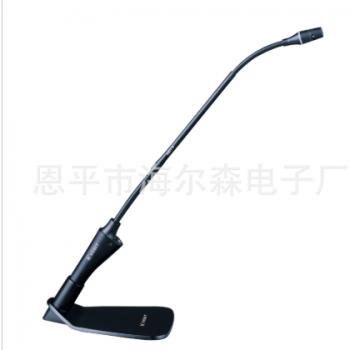 K-12RS 单支有线会议话筒 高灵敏度电容麦克风话筒 **会议专用