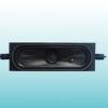供应40*135外磁喇叭 电视机喇叭 全频扬声器JZN40135-1H