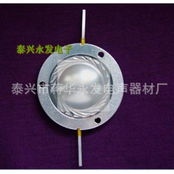 N优质供应商 产地直供高质量 扬声器喇叭 喇叭 扬声器 来电订购