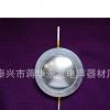 N厂家供应 高品质 喇叭配件 44.4mm 园线夹片 江苏喇叭配件