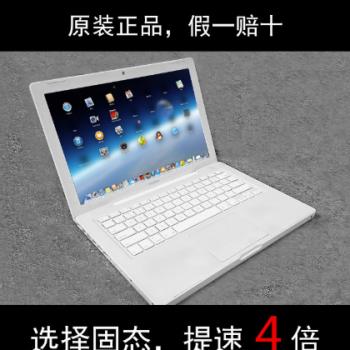 二手 Apple苹果MacBook MC207CHA A1181 13.3寸笔记本电脑小白