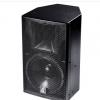 R-acoustics/瑞声300W全频两路扩声系统C-5210专业音响
