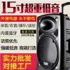 金正N9户外音响15寸广场舞大功率插卡便携式移动拉杆跳舞电瓶音箱