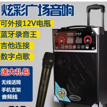 aigeQ67广场舞音箱 大功率插卡音箱 8寸拉杆户外音响充电电瓶音响