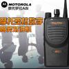 摩托罗拉对讲机公司,SL1M数字对讲机批发销售,深圳市华粤对讲机公司专业为您服务!
