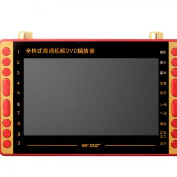 .批金正JA50 9寸看戏机扩音机唱戏移动DVD视频机扩音器插卡音箱