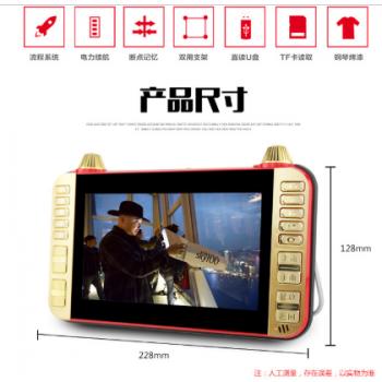 先科KK-168 7寸看戏机插卡音箱扩音器唱戏机视频机钢化屏视频播放
