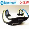 深圳工厂直销现货运动蓝牙耳机带麦克风重低音便携式音乐无线耳机