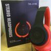 深圳工厂批魔砂版魔音蓝牙耳机头戴式立体声运动MP3插卡无线耳机