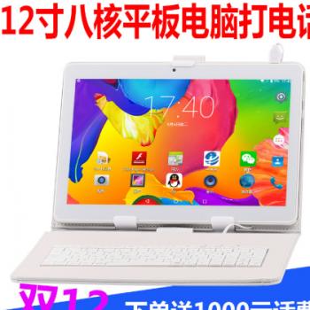 **10寸平板电脑八核原装IPS屏 双卡4G通话三网通10.6寸平板电脑