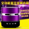 厂家直销 S902蓝牙音箱 蓝牙音响 LED插卡音箱 免提通话小音箱
