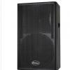劳伦士 VS15 单15寸专业户外演出音响