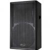 劳伦士 VS12 12寸专业户外演出音响音箱
