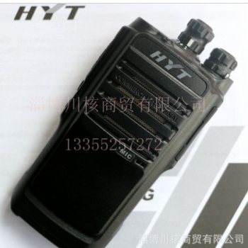 批发零售国产** 海能达对讲机 HYT TC-500S 价格实惠