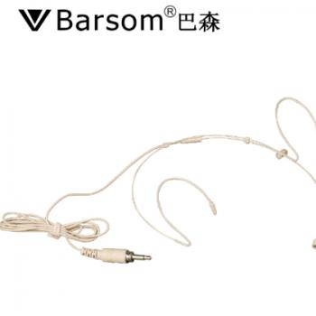 罗牙迷你型耳麦话筒质量保证做工精细款式完美电容式话筒