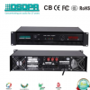 迪士普 MP1500 MP2000 MP2500 纯后级广播功放 DSPPA 背景音乐