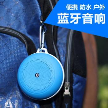 无线蓝牙插卡音箱便携手机迷你电脑小音响户外自行车低音炮收音机